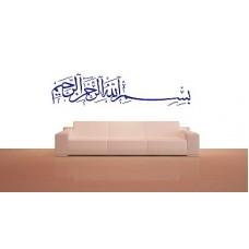 ISLAM-01