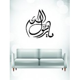 ISLAM-09